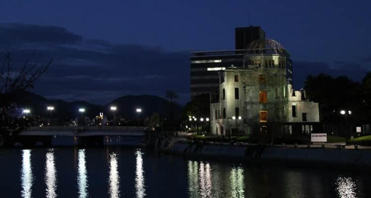Cúpula Genbaku Hiroshima Japón